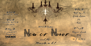 Now or Never vol.10