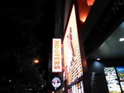 HOOTERS大阪