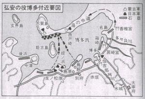 弘安の役戦況図
