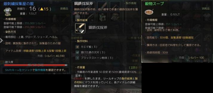 三種の神器01