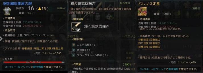 三種の神器02