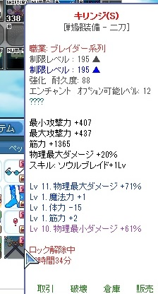 2015_06_11_23_46_25_000.jpg
