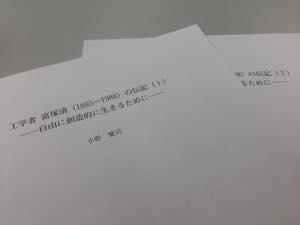 miniIMG_1664.jpg