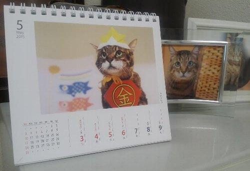 かりんカレンダー