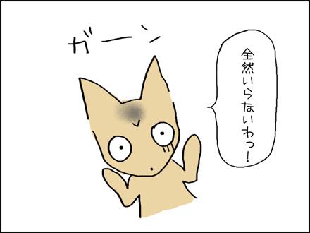 342くつ-2-2