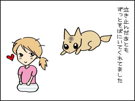 348大泣き-4-4