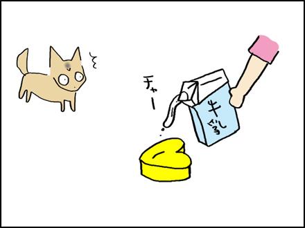 350牛乳-3-3