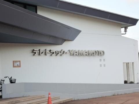 テレトラックYAMAMOTO3