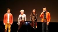 「全力スマッシュ」左から音楽担当のハタノ・ユウスケさん、出演のスーザン・ショウさん、ヘンリー・ウォン監督、デレク・クォク監督