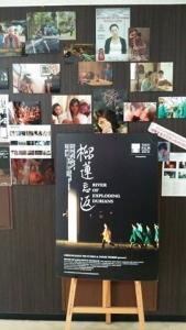 上映作品のスチールとポスター