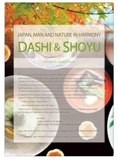 Dashi_Shoyu_English_Flyer_s.jpg