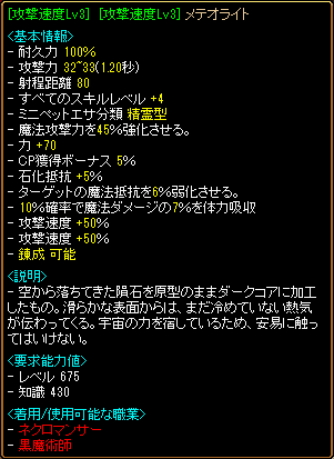 2015051101.png