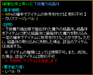 2015051402.png