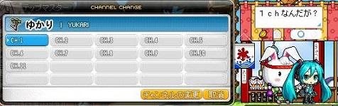 Maple141217_223838.jpg