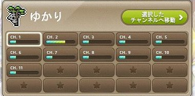 Maple141223_025224.jpg