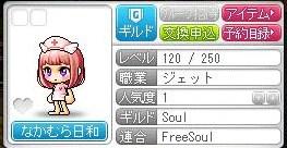 Maple141225_134613.jpg