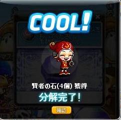 Maple150129_230801.jpg