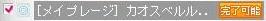 Maple150205_212339.jpg