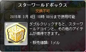 Maple150205_235719.jpg