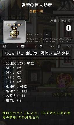 Maple150217_124834.jpg