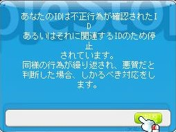 Maple150304_200816.jpg