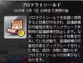 Maple150306_215802.jpg