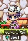 Maple150410_143933.jpg
