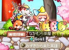 Maple150410_144050.jpg