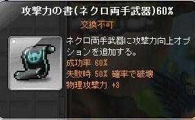 Maple150415_051708.jpg