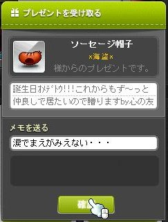Maple150430_232951.jpg