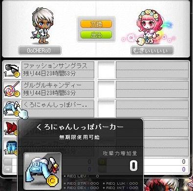 Maple150506_221336.jpg