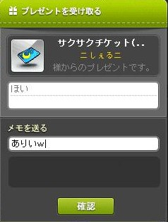 Maple150512_215920.jpg