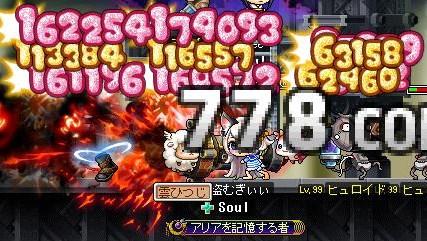 Maple150513_221849.jpg