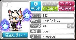 Maple150514_045134.jpg