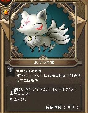 Maple150525_163626.jpg