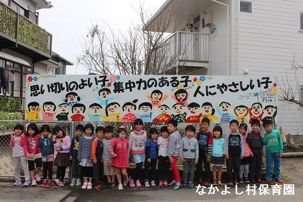 20150320blog用