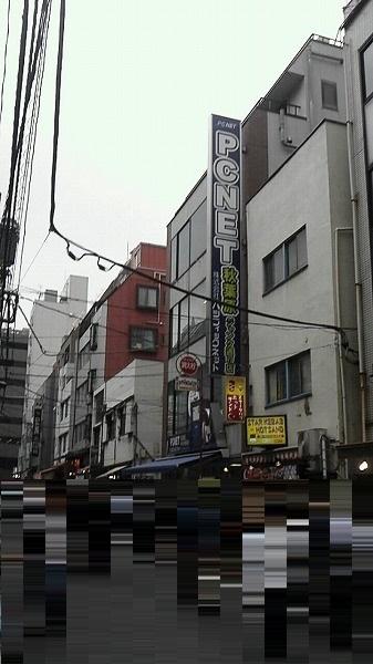 PCNET 秋葉原