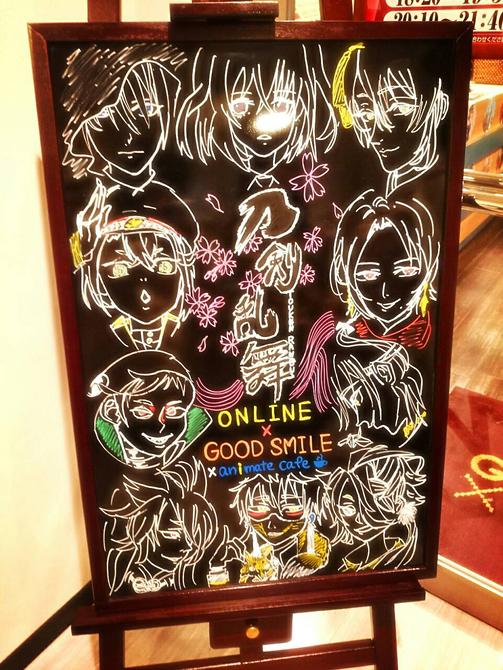 とうらぶカフェの看板