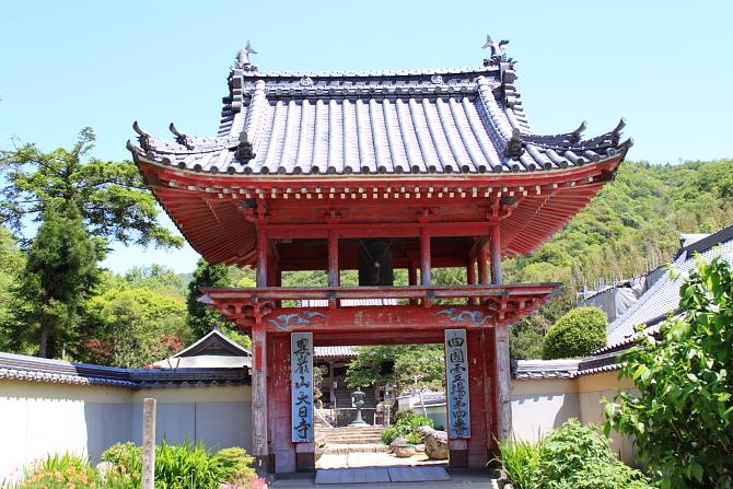 四国お寺4