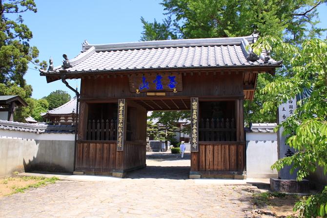 四国お寺5