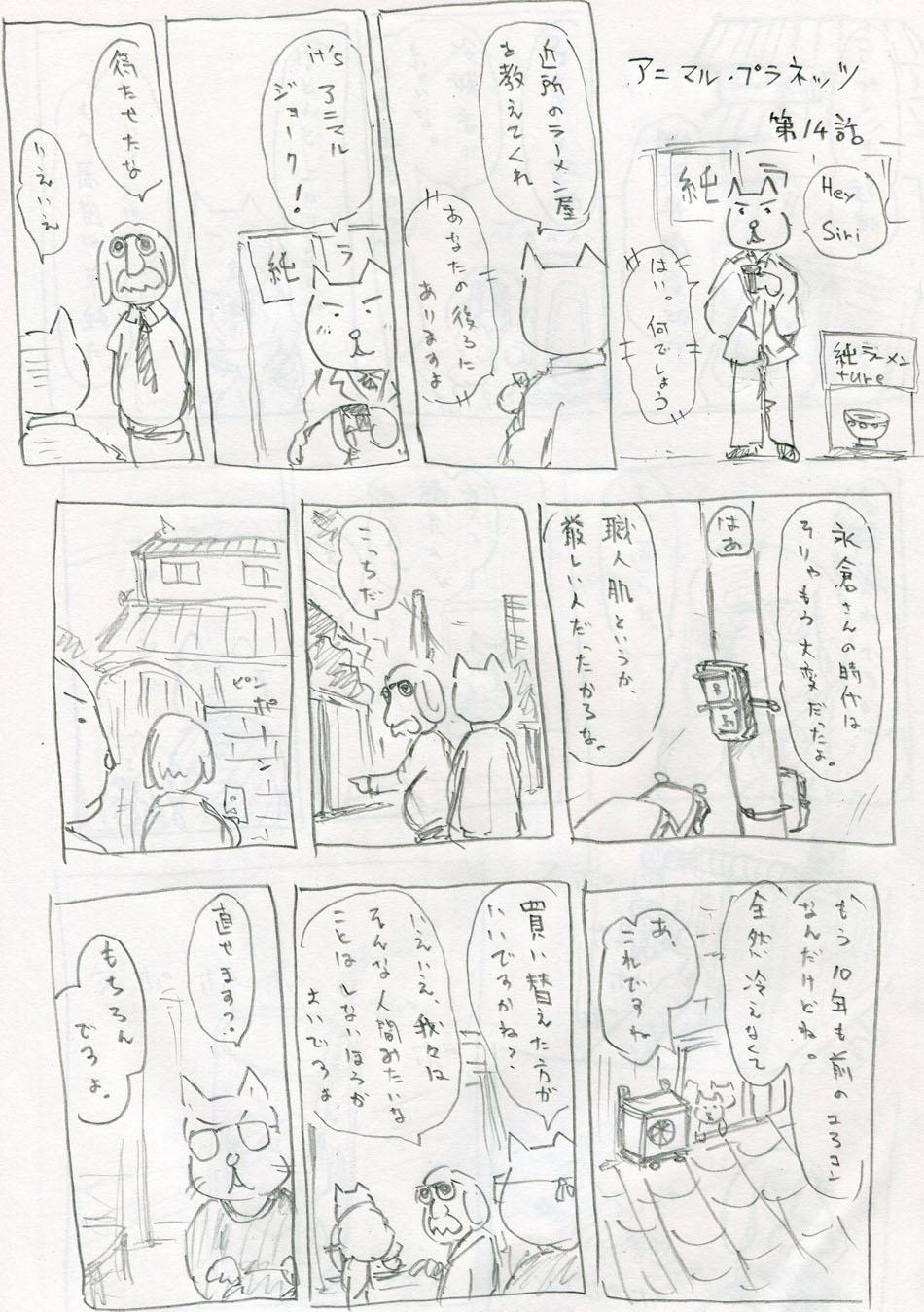 150615yg1.jpg