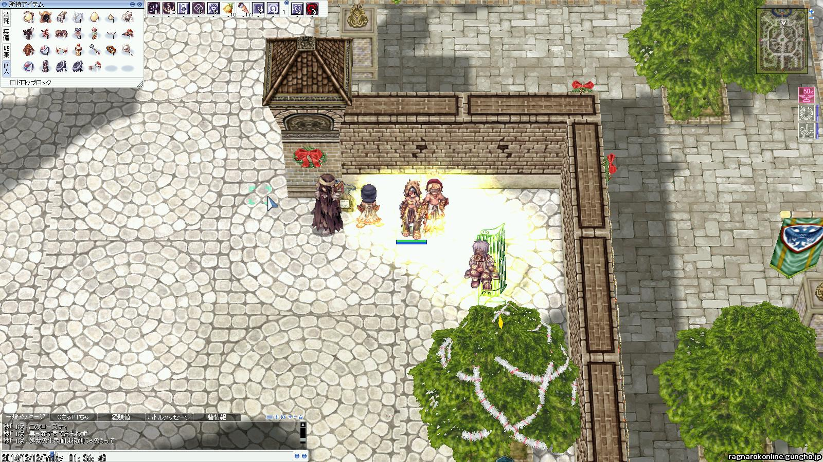 screenFrigg021.jpg