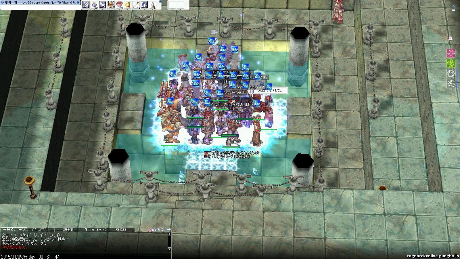screenFrigg031.jpg