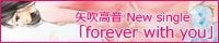 forever_bana200-40.jpg
