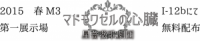 s_201504122118322bes.png