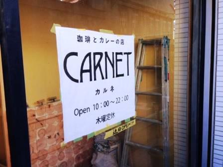carnet2015-1-8-1.jpg