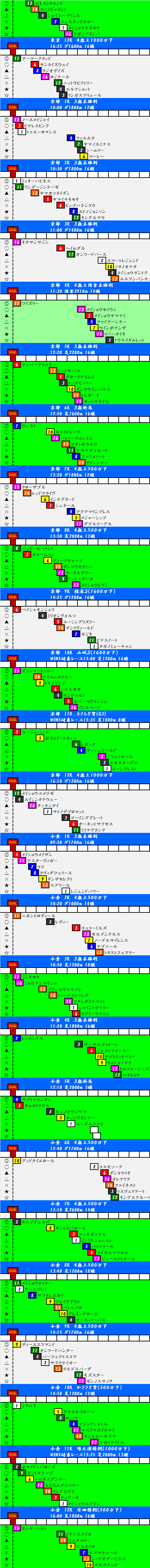 2015020802.png