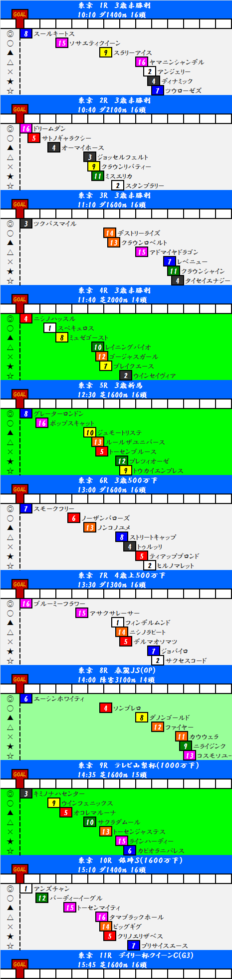 2015021401.png
