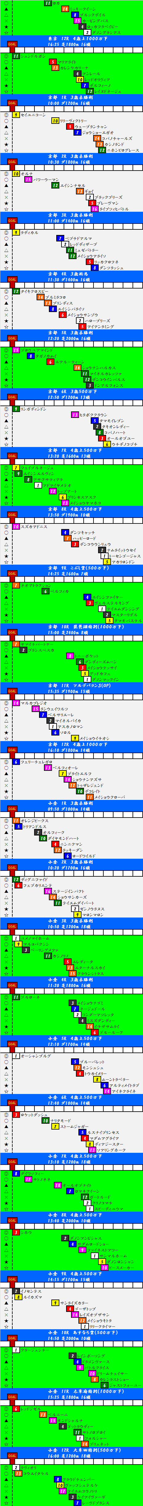 2015021402.png