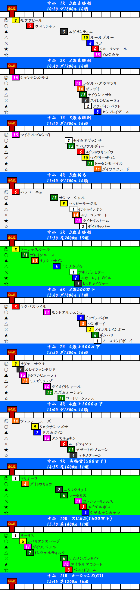 2015030701.png